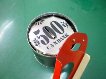500円玉貯金.jpg