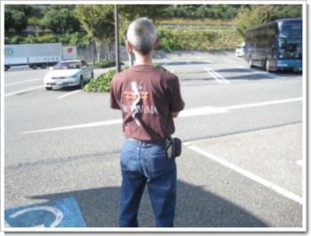 龍がイモリに見えると評判になったTシャツを着ている松○さん.jpg