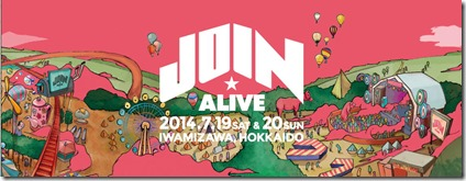 joinalive2014