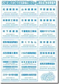iwamizawa040506_2