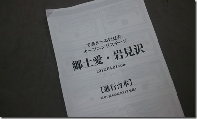 2012-03-17 18.35.20