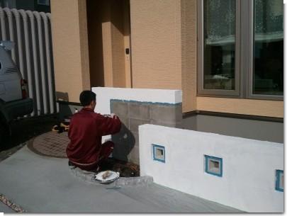 ジョリパッド 塗り壁 新十津川