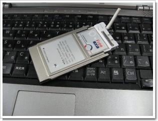 データ通信カード.jpg