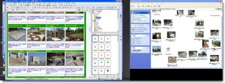 HP更新作業中1103.jpg