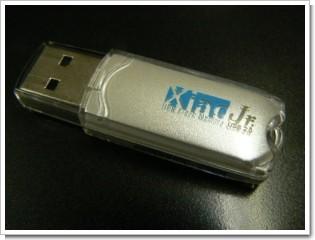 USBスティック.jpg