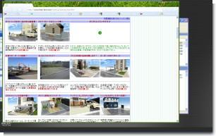 web施工例更新220523.jpg