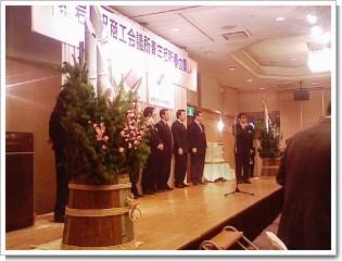 yeg新春の集い2009.JPG