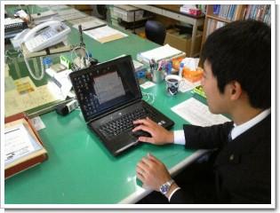 ウイルスバスター2010.JPG