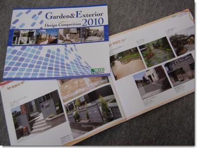エスビックdesign competition2010.JPG