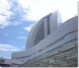 パシフィコ横浜.JPG