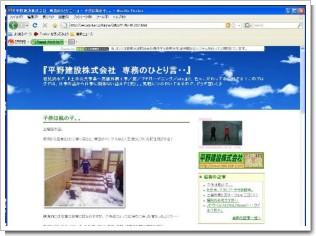 ブログ1111.jpg