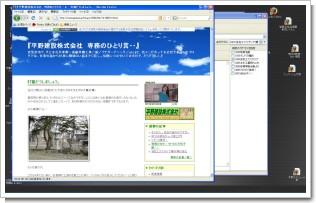 ブログ画像(灯籠).jpg