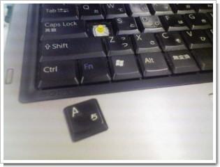 キーボード.jpg