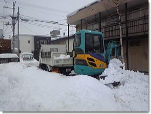排雪ダンプ4t