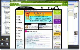 建設総合ブログ.jpeg