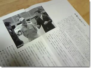 広報いわみざわ1月号-2.jpg