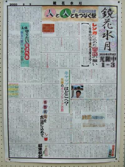 壁新聞0909.jpg