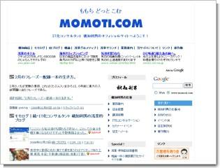 momoti.jpg
