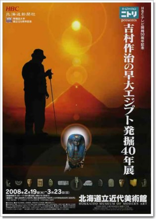yoshimura02.jpg