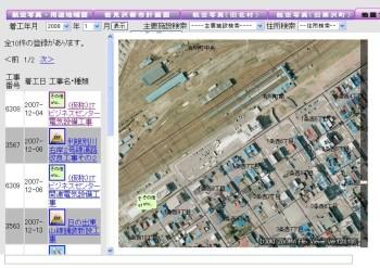 地図で見る工事情報