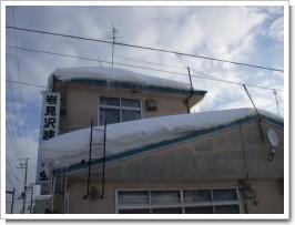 岩見沢建設会館雪下し