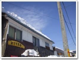 岩見沢市 K様宅屋根雪下ろし