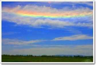 春空1(天空の虹)岩見沢.jpg