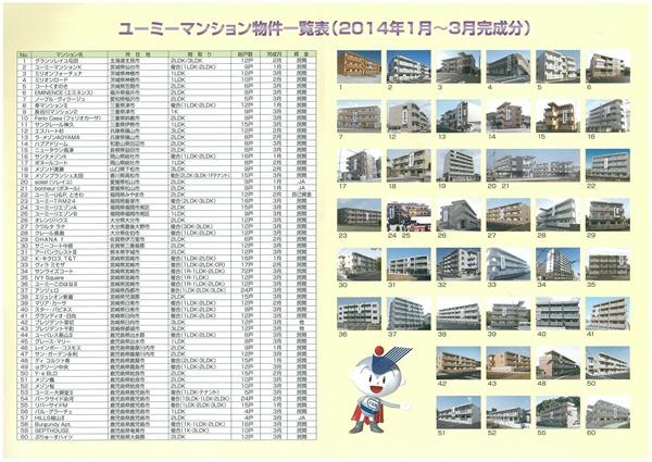 img-712113330-2