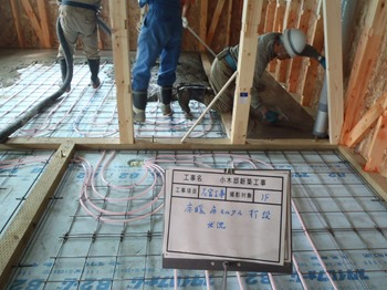床暖保護モルタル