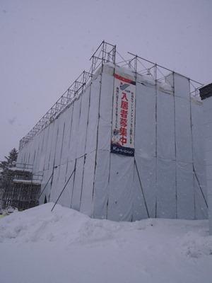 ユーミー元町公園MS仮設外観