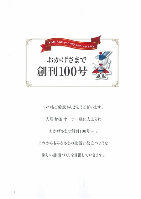20160116155305-2