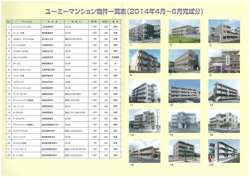 img-825085210-2
