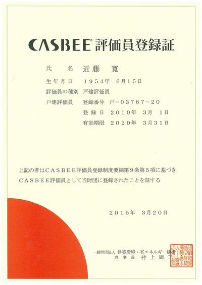 img-326131545