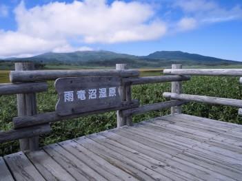 CIMG0019南暑寒別岳~暑寒別岳.JPG