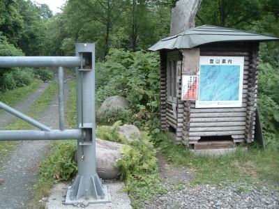 ピンネシリ登山口 062.jpg