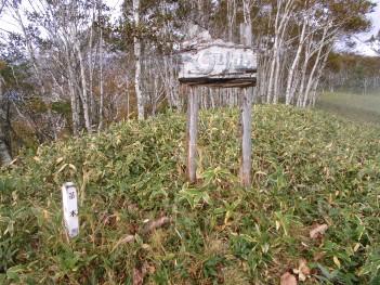 ペラリ山 001 (18).jpg