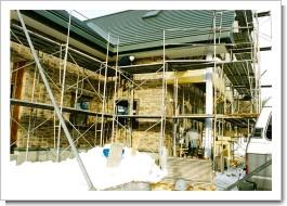 菊地邸-外壁工事