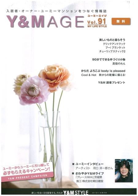 img-X15083746-1.jpg