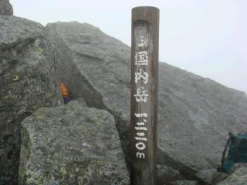 札幌山岳会 064.jpg