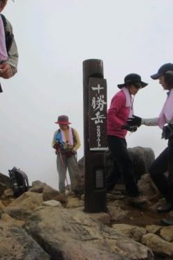札幌山岳会 十勝岳072.jpg