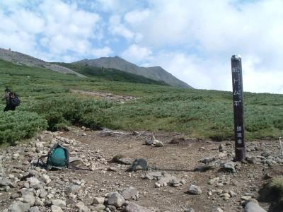 札幌山岳会 前トム平072.jpg