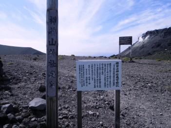 神社CIMG0114.JPG
