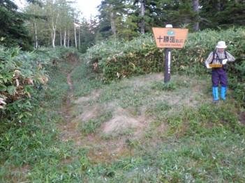 新得登山口 061.jpg