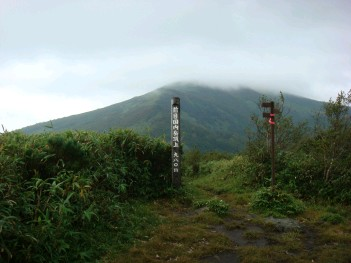 前目国内岳 062.jpg