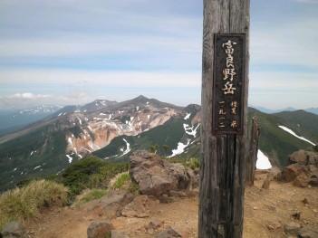 富良野岳頂上 087.jpg