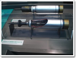 CIMG0273.JPG