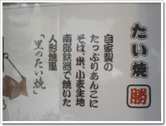 勝③.JPG
