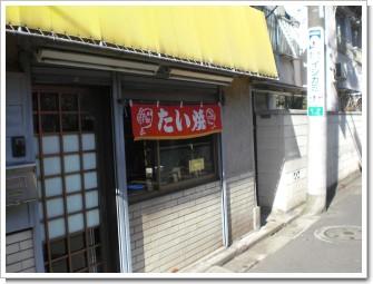 広瀬屋①.JPG