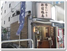 椿庵①.JPG
